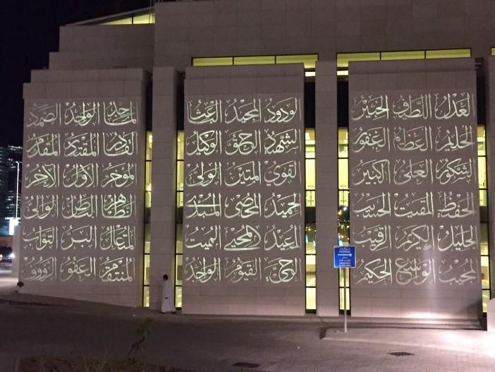 architektenwelt_al_aziz_moschee